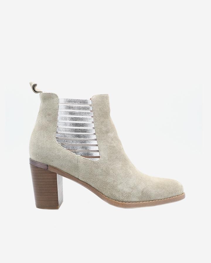 Boots bottine Caren beige